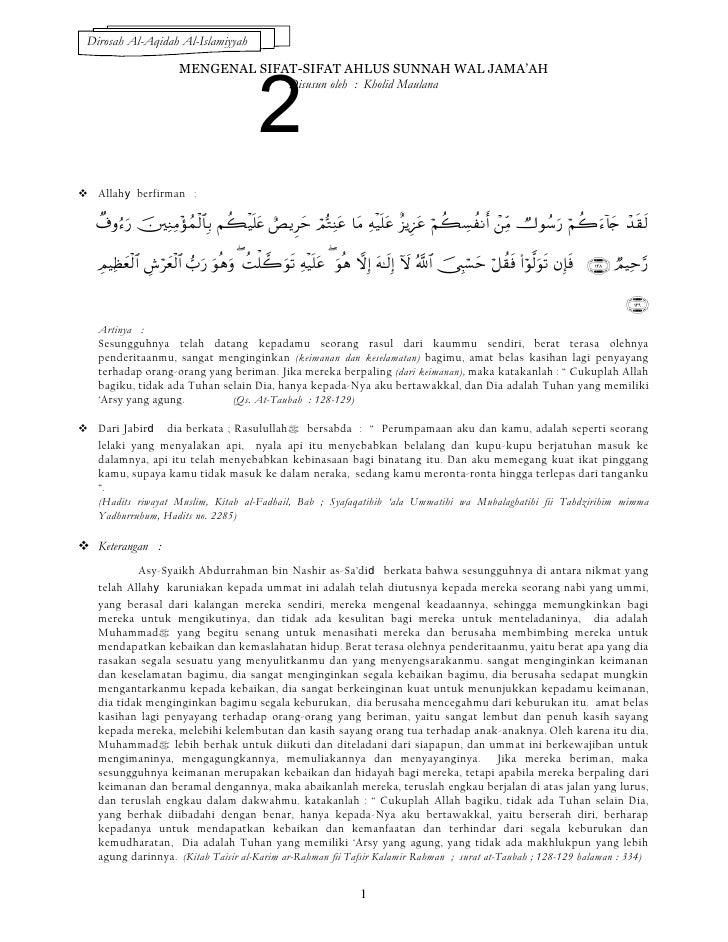 Dirosah Al-Aqidah Al-Islamiyyah                       MENGENAL SIFAT-SIFAT AHLUS SUNNAH WAL JAMA'AH                       ...