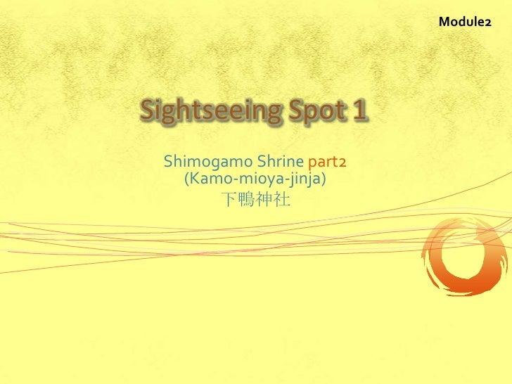 Sightseeing spot 1 part2