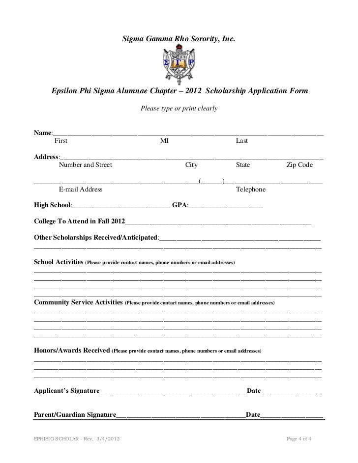 How to write a high school scholarship application
