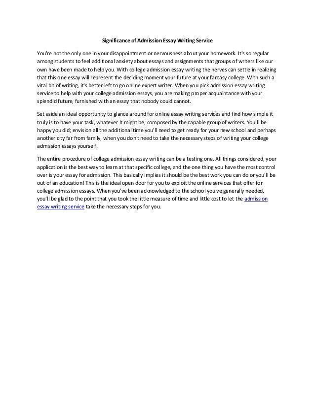 Free Admission Essay