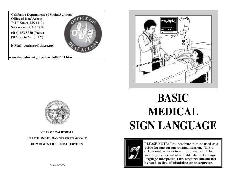 Basic Medical Sign Language