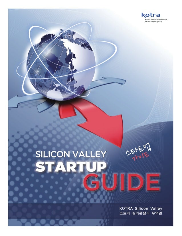 Silicon Valley Startup Guide by KOTRA