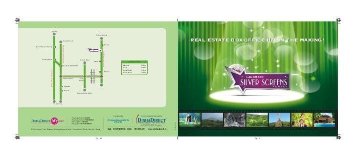 Landmarc Silver Screen