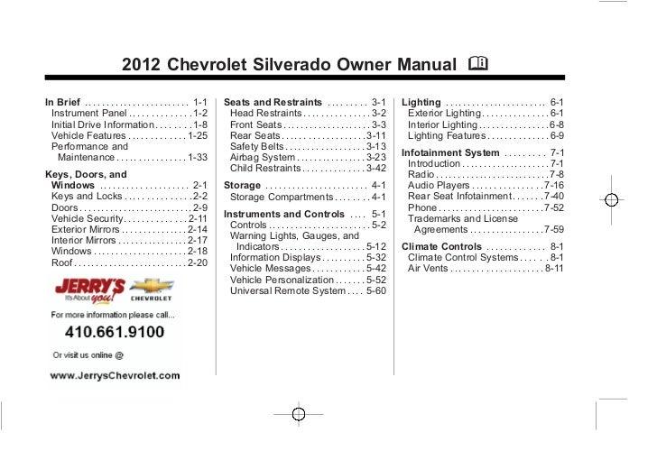 2012 Chevrolet Silverado Owner's Manual
