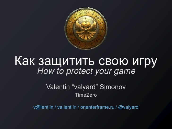 "Valentin Simonov ""Who cracks our games and how that is done"""
