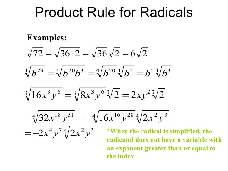 simplify radical worksheet