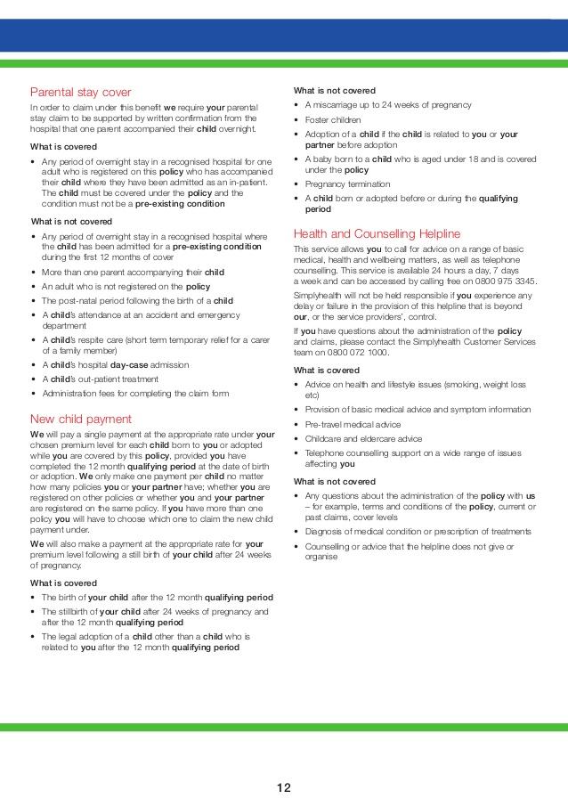 Car Insurance Quote Generator App