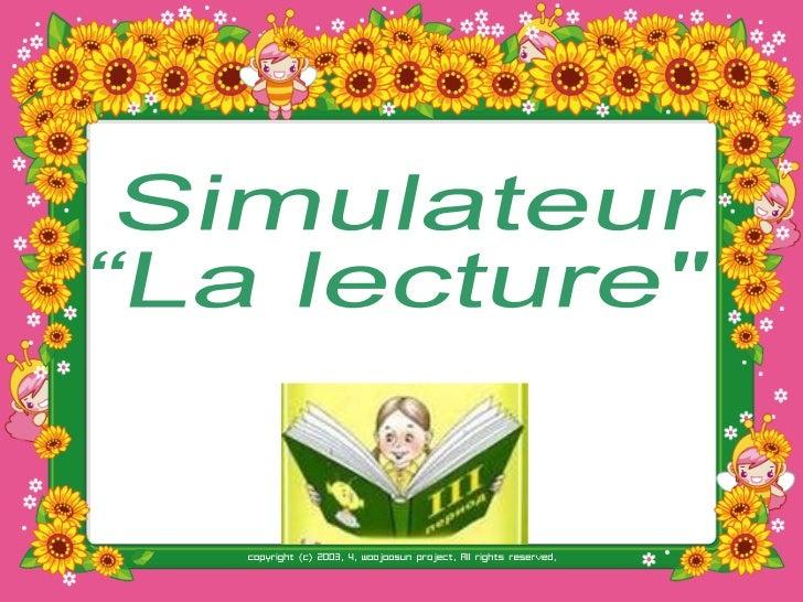 чтение Simulateur
