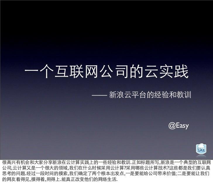 ——                                             @Easy                                     .   ,,                   ,       ...