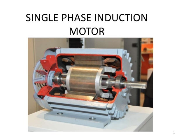 Single phase induction motor for How does a single phase motor work