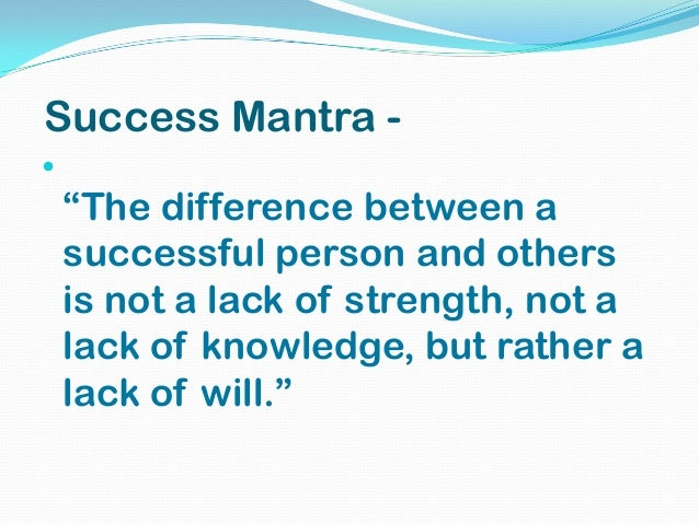 "Success Mantra -  ""The difference between a successful person and others is not a lack of strength, not a lack of knowled..."