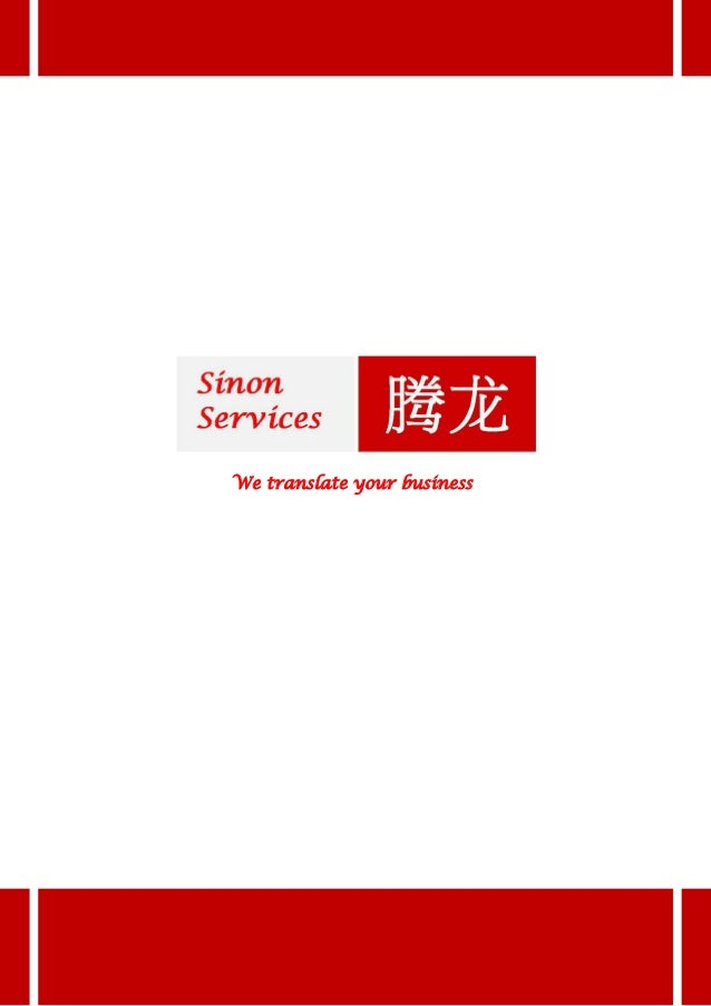 We translate your business