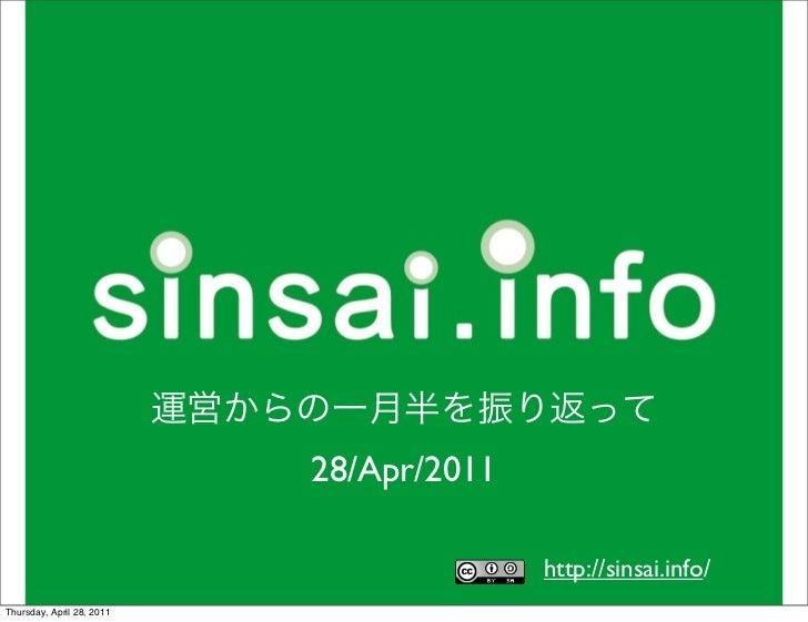 28/Apr/2011                                         http://sinsai.info/Thursday, April 28, 2011