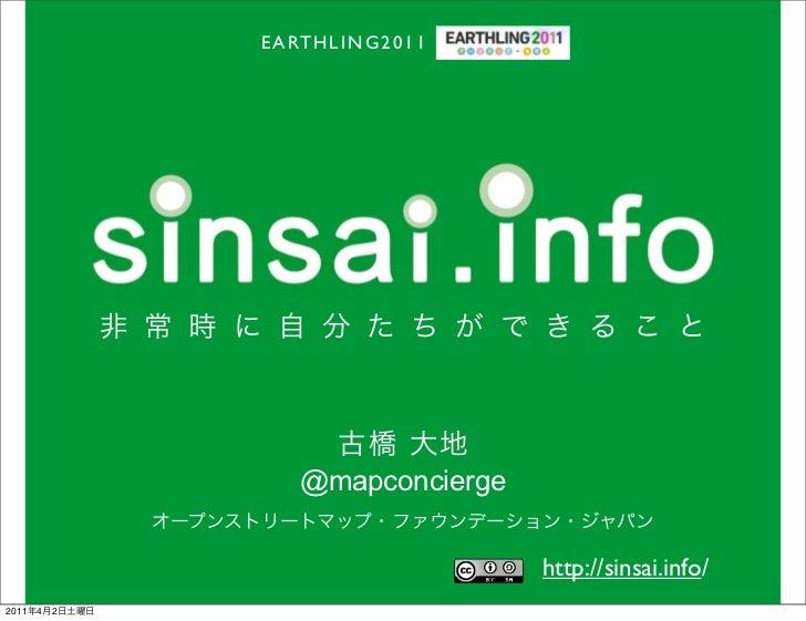 E A RT H L I N G 2 0 1 1                    @mapconcierge                                          http://sinsai.info/2011...