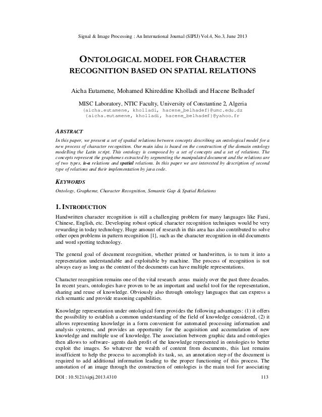 ONTOLOGICAL MODEL FOR CHARACTER RECOGNITION BASED ON SPATIAL RELATIONS