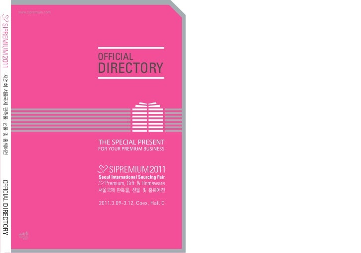 DIRECTORYOFFICIAL                       OFFICIAL DIRECTORY