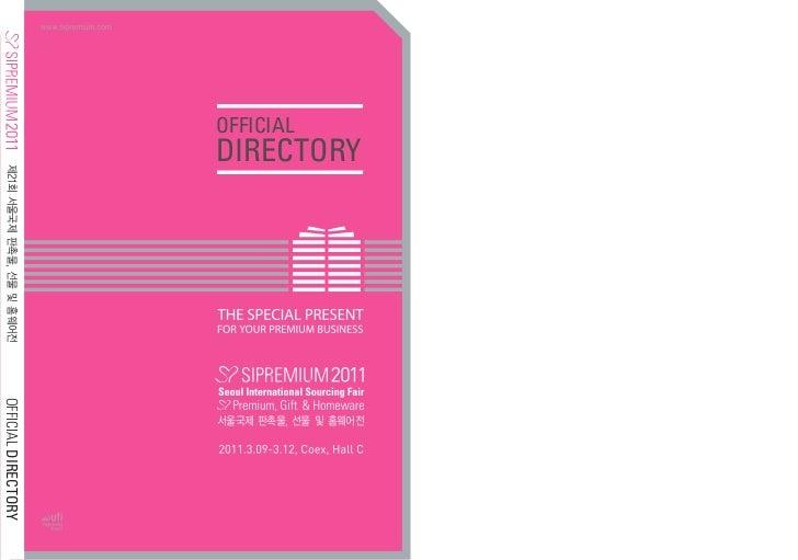 Sipremium2011 directory