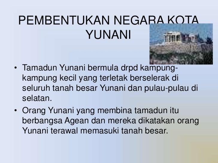 Sistem pemerintahan dan pentadbiran yunani