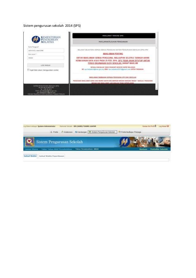 Sistem pengurusan sekolah 2014 (SPS)
