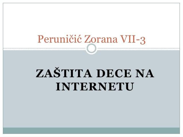 Peruničić Zorana VII-3  ZAŠTITA DECE NA INTERNETU