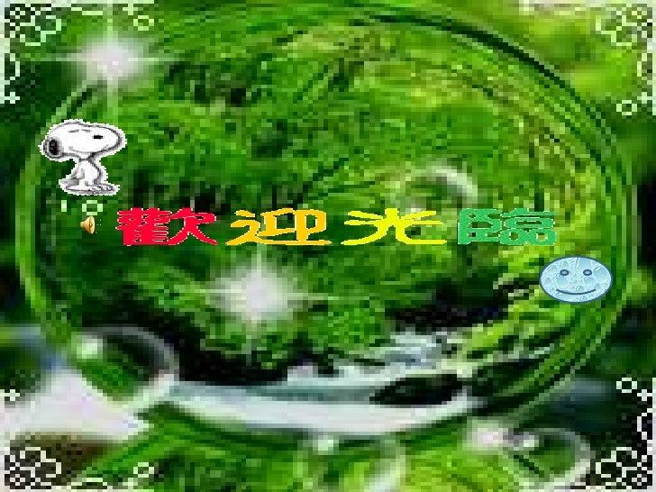 Sjkc tanjong karang