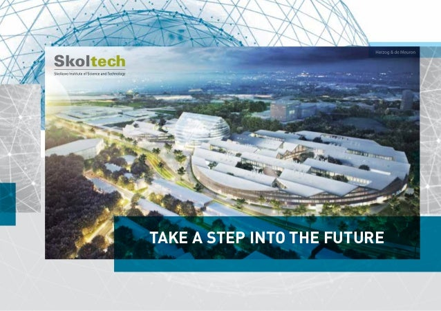 Skoltech: take a step into the future