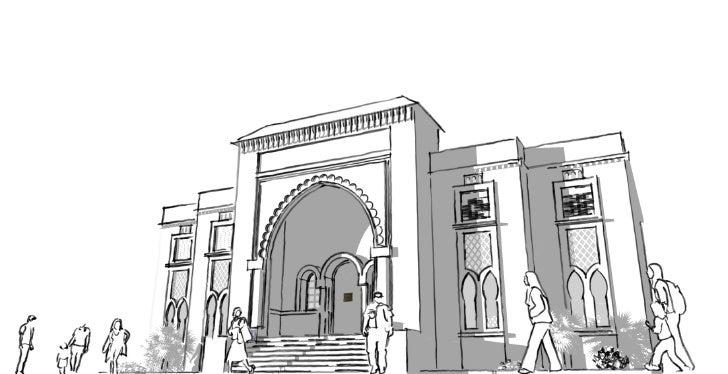 Mairie ELbiar algiers