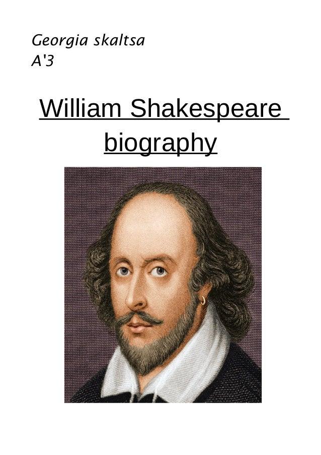 Skaltsa gewrgia wiliam shakespeare
