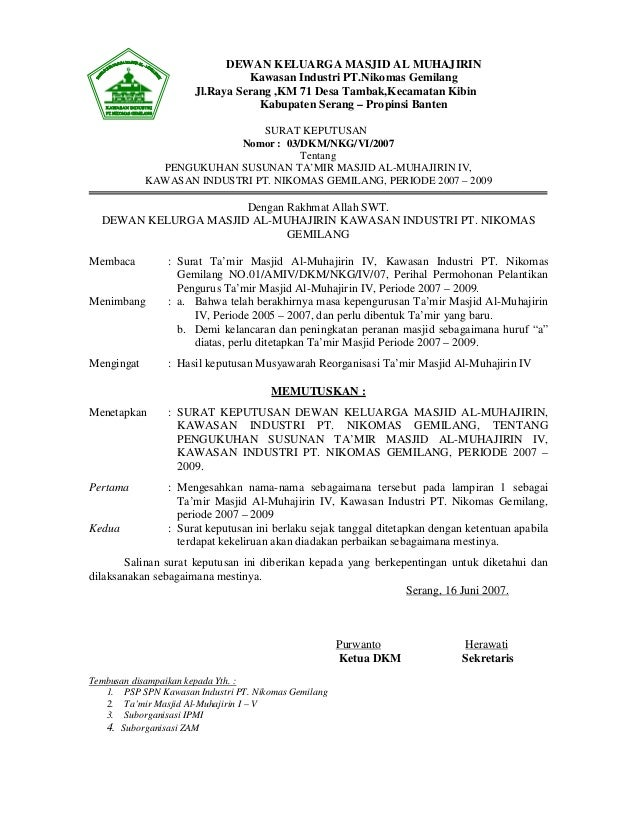 DEWAN KELUARGA MASJID AL MUHAJIRIN                                Kawasan Industri PT.Nikomas Gemilang                    ...