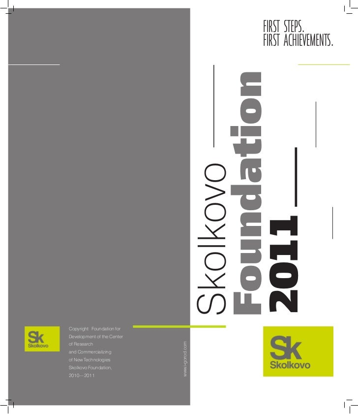 Skolkovo Foundation 2011 Book