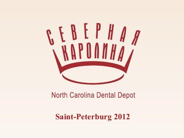 Saint-Peterburg 2012