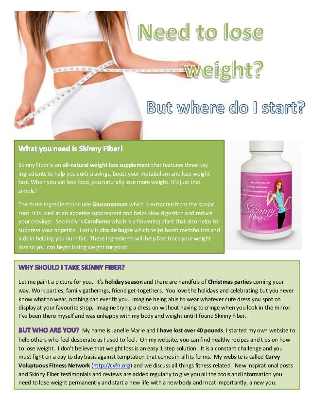 Skinny fiber deals