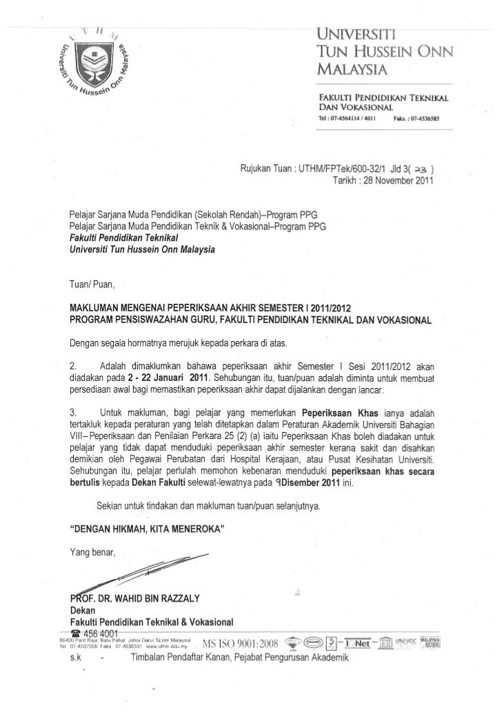 Surat Makluman Peperiksaan