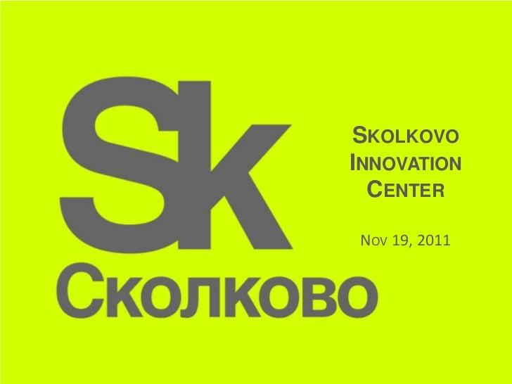 SKOLKOVOINNOVATION  CENTERNOV 19, 2011