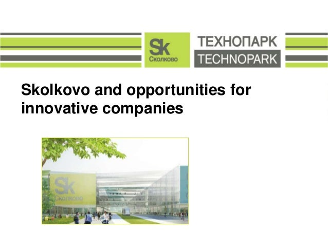 Skolkovo and opportunities for innovative companies  01.01.2012