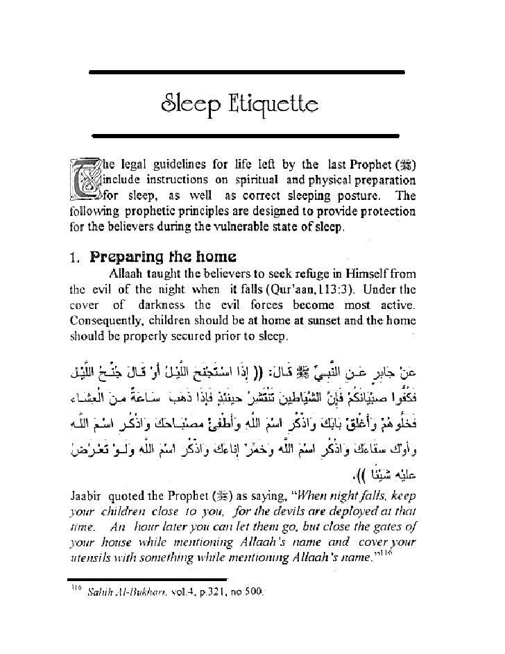 Sleeping etiquette in Islam