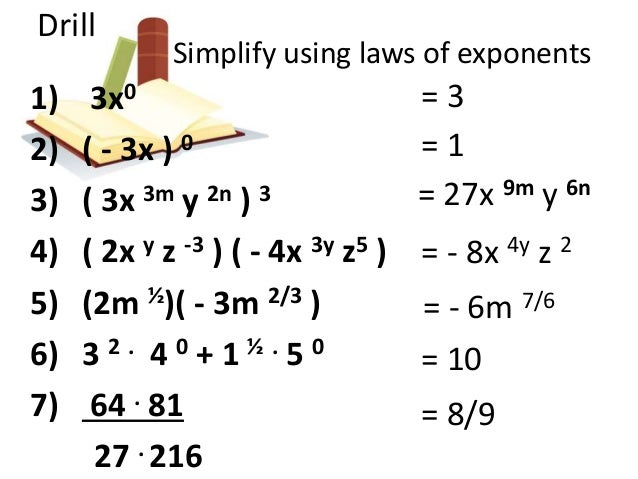 Exponent laws worksheet grade 11