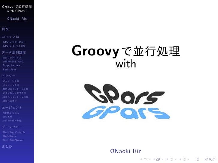 Groovy   with GPars  @Naoki RinGParsGParsGPars 6                  GroovyMap/ReduceFork/Join                       withAgen...