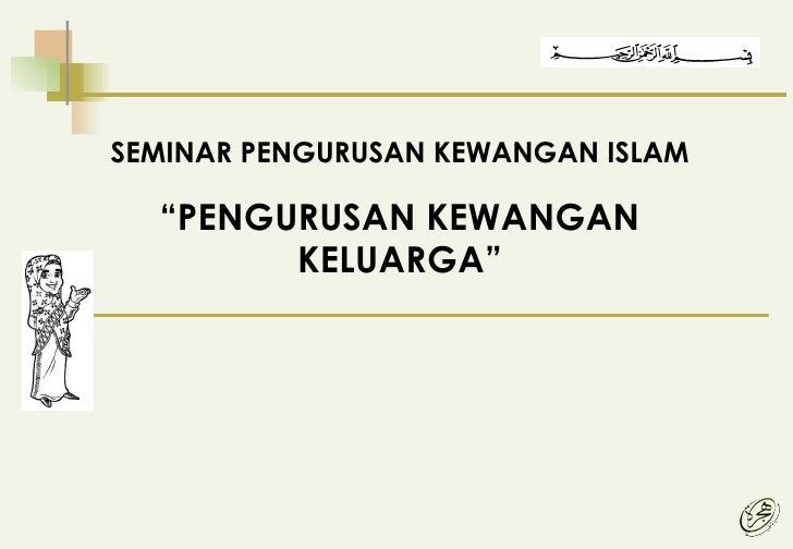 """SEMINAR PENGURUSAN KEWANGAN ISLAM """" PENGURUSAN KEWANGAN KELUARGA"""""""