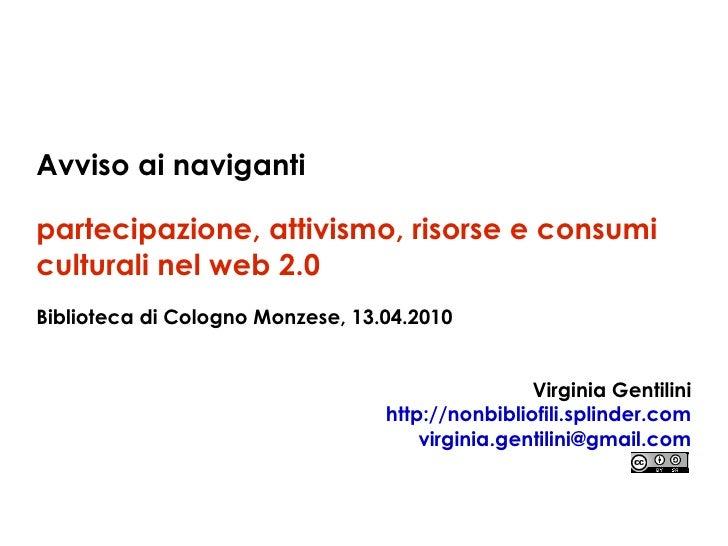 Avviso ai naviganti partecipazione, attivismo, risorse e consumi culturali nel web 2.0 Biblioteca di Cologno Monzese, 13.0...
