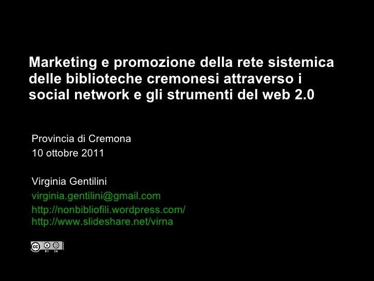 Marketing e promozione della rete sistemica delle biblioteche cremonesi attraverso i social network e gli strumenti del we...