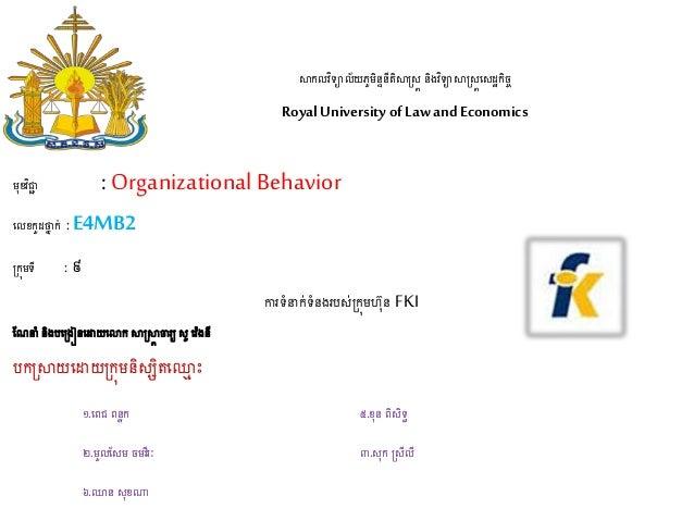 organizational behavior exam notes Download mcq for organizational behavior 15th edition pdf - search results, amet universityhuman resource management (lecture notes of dr b madhavan) unit- i.