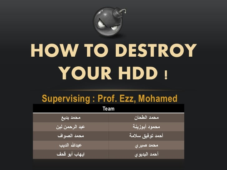 ‫‪HOW TO DESTROY‬‬  ‫! ‪YOUR HDD‬‬‫‪Supervising : Prof. Ezz, Mohamed‬‬                    ‫‪Team‬‬     ‫محمد بديع‬        ...