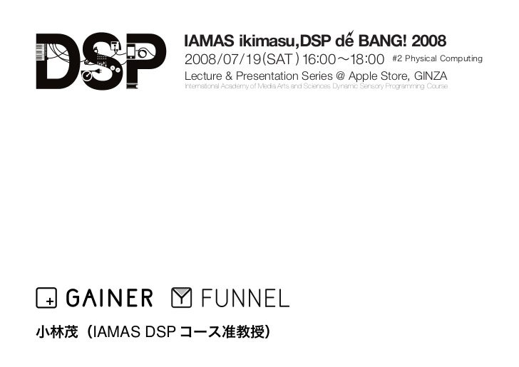 2008/07/ 19 ( SAT ) 16:00 18:00             Lecture  Presentation Series @ Apple Store, GINZA             International Ac...