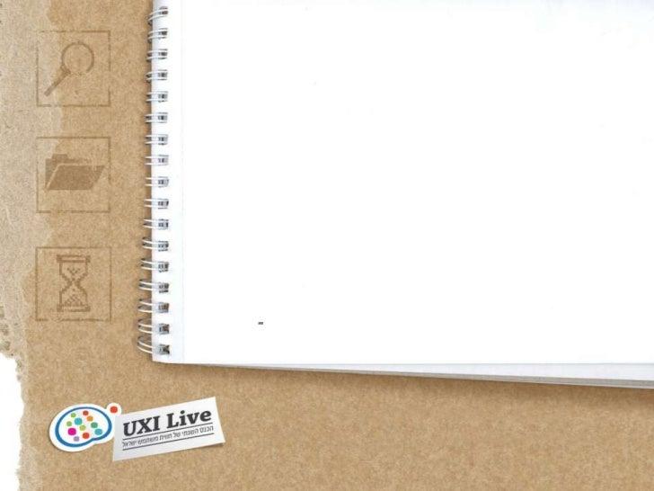 עמודי נחיתה מנצחים | תמיר כהן | UXI Live 2011