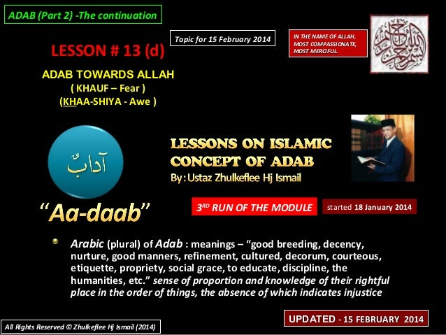 ADAB (Part 2) -The continuation  LESSON # 13 (d)  Topic for 15 February 2014  IN THE NAME OF ALLAH, MOST COMPASSIONATE, MO...