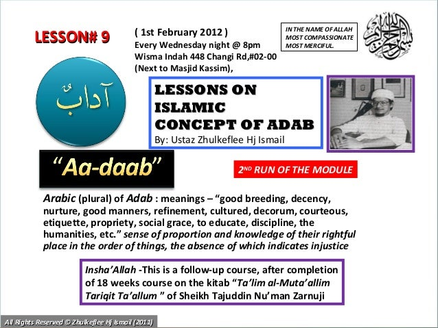 [Slideshare] adab-lesson#9=adab-towards-al-qur'an-allah-[1-feb-2012]
