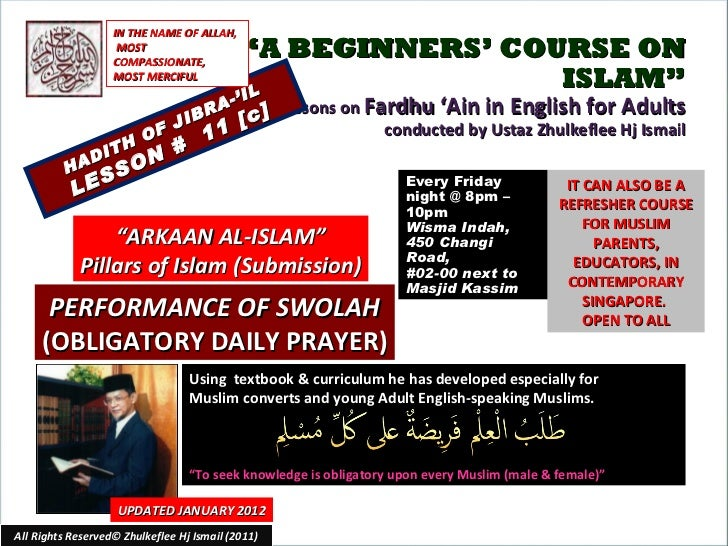 [Slideshare] fardh'ain-lesson#11[c]-arkaan-ul-islam(2)swollah- performance(13-jan-2012)