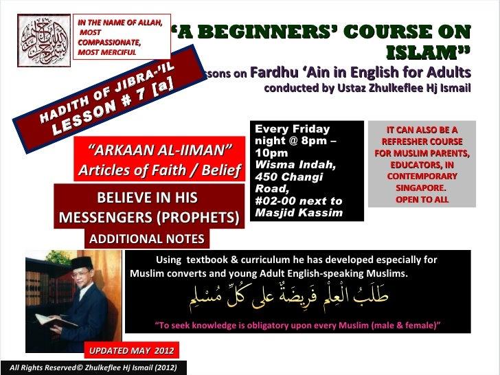 [Slideshare] fardh'ain-lesson#7a-arkaan-ul-iiman-prophe ts'-hadith(4-may-2012)
