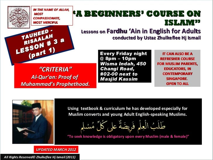 [Slideshare] fardh'ain(2012)-lesson#3-criteria-al qur'an(23-march-2012)-part1
